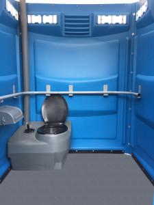 intérieur cabine sanitaire pmr