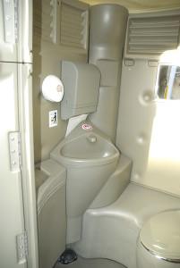 intérieur cabine sanitaire autonome premium
